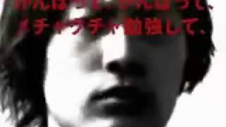 '09 秋・冬(橋本さん)篇|TVCMのご紹介|定期テスト・大学受験対策なら進研ゼミ高校講座2