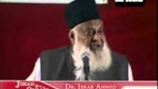 quran se dawat By Dr. Israr Ahmad.3gp