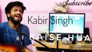 Kaise hua- Vishal Mishra | cover by | Kumud Ranjan | Kabir singh | Shahid kapoor | kiara Advani