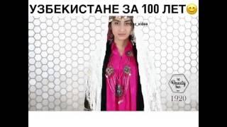 Как менялась кросата узбекских женщин за 100 лет