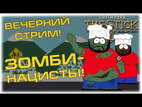ПОРНО ОНЛАЙН ТВ TV- PORNO TV ONLINE
