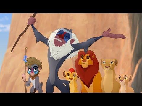 Garda Singa - Raja Simba (Indonesia)