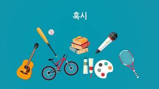 지역문화진흥원 생활문화…