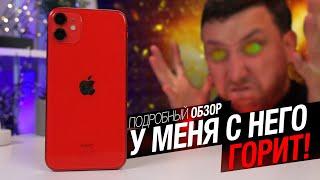 Обзор iPhone 11 - купил в кредит, а он...