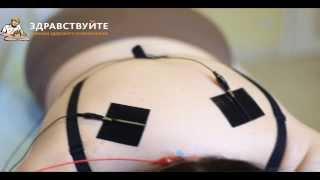 Электромиостимуляция(По вопросам создания видео: medicvideo@mail.ru Лечебный эффект электростимуляции Снимает боль и дискомфорт, расс..., 2014-02-18T20:52:56.000Z)