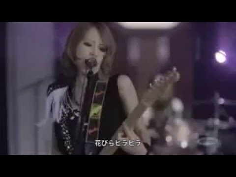 SCANDAL   HARUKAZE Bleach Opening 15   Full Song