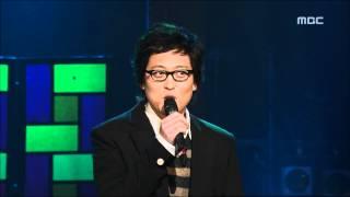김동률의 포유 - Opening, 오프닝, For You 20051215