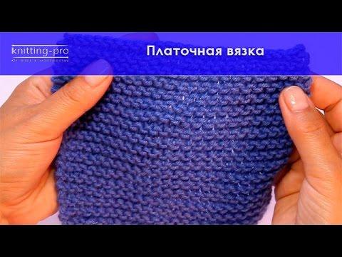 Как на круговых спицах вязать платочную вязку
