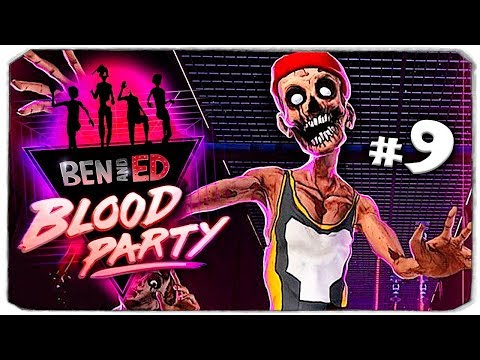 "ДАША И БРЕЙН В ИГРЕ ""Ben And Ed - Blood Party"", #9 - НЕРВНЫЙ СРЫВ"