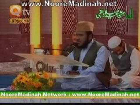 Qari Nisar Ahmed Naeemi