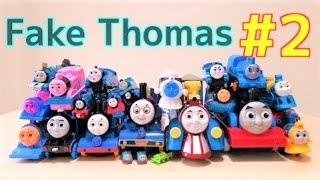 We are fake Thomas the tank engine Knock Off Toys きかんしゃトーマス タオバオ