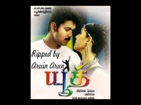 Love Theme (HQ) | Movie: Youth | Music: Manisharma | Ripped by Aruin Arun [First on Net]