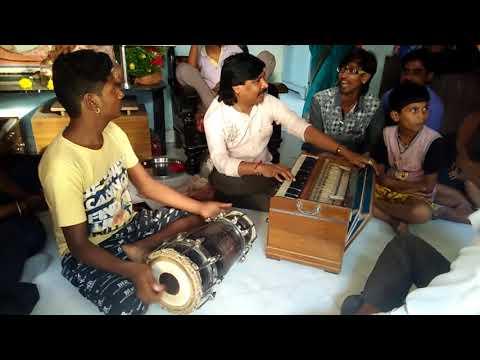 चंदन (गुरुजींच) आवडीच् गान गाताना sonu sathe