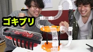 ゴキブリ型ロボットのレースが面白すぎる!! thumbnail