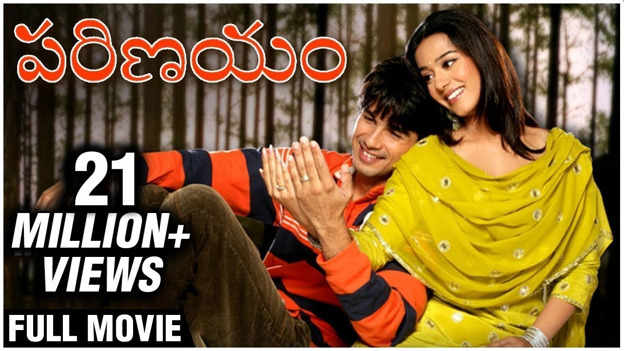 Parinayam Telugu Full Length Movie Vivaah Shahid Kapoor Amrita