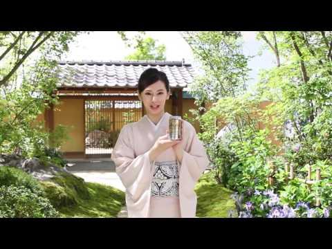 [CM] Asahi beer Super DRY ver.Keiko Kitagawa (2017)
