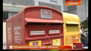 Pos Malaysia pengerusi baharu Aseanpost