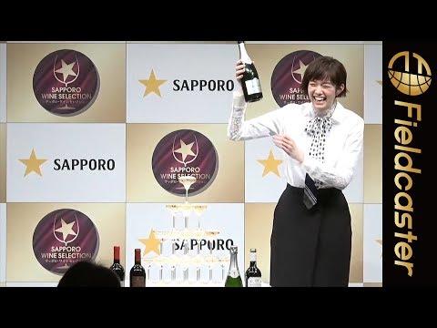 【人生初】佐藤栞里がシャンパンタワーに挑戦!
