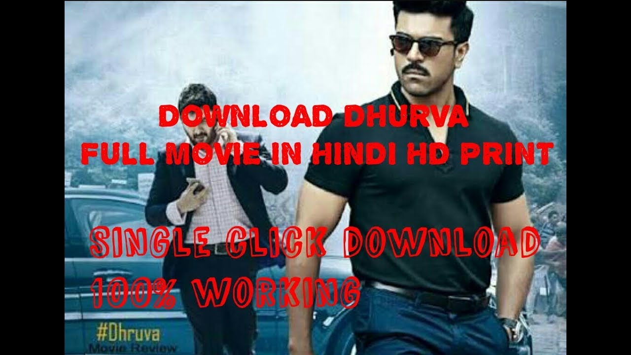 How to download dhruva movie in hindi 100 work dubbed full movie how to download dhruva movie in hindi 100 work dubbed full movie in single click 100 working ccuart Gallery