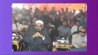 أول .زيارة فضيلة الأمام الاكبر شيخ الازهر لقناة السويس الجديدة 15أغسطس 2014