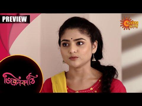 Jiyonkathi- Preview | 5th oct 19 | Sun Bangla TV Serial | Bengali Serial