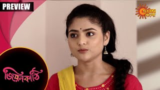 Jiyonkathi- Preview | 5th oct 19 | Sun Bangla TV Serial | Bengali Serial