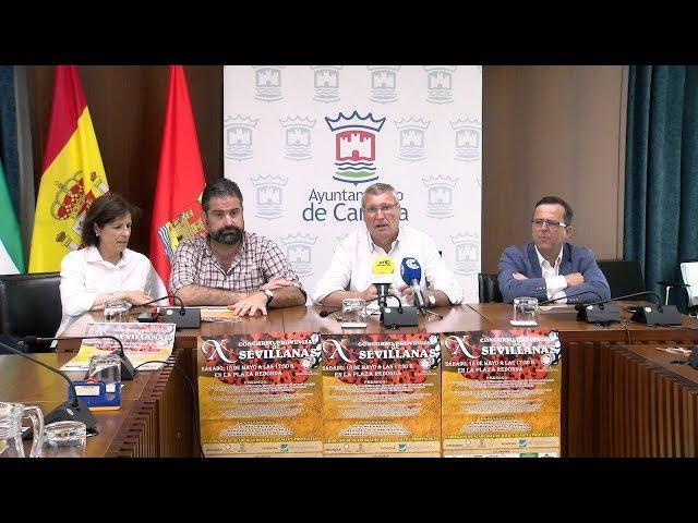 Presentación X Concurso Provincial de Sevillanas AECA