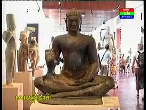 Cambodia Culture, Cambodia National Museum