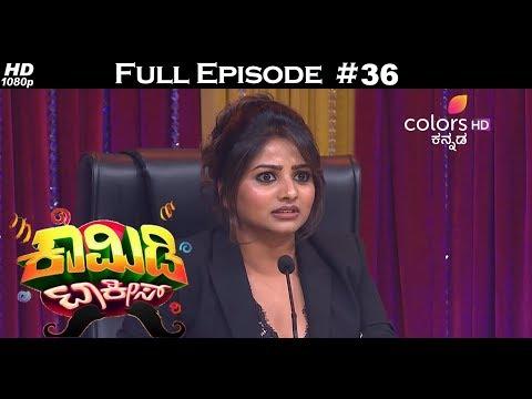 Comedy Talkies - 11th March 2018 - ಕಾಮಿಡಿ ಟಾಕೀಸ್ - Full Episode