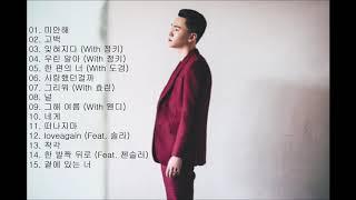 양다일 (Yang Da Il) BEST 15곡 좋은 노래모음 [연속재생]