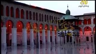 أذان المغرب بصوت بلبل الشام توفيق المنجد | الجامع الأموي الكبير بدمشق   YouTube