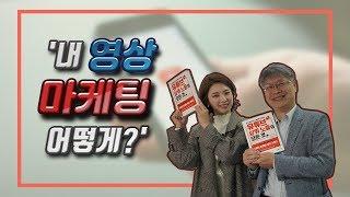 [베타뉴스 창립 20주년 이벤트] '유튜브 상위…