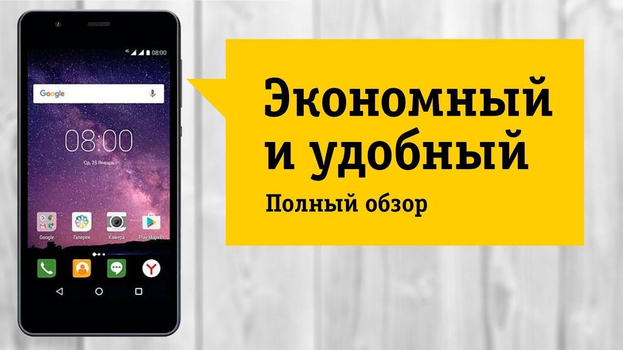 Philips Xenium W6500 обзор ◅ Quke.ru ▻ - YouTube