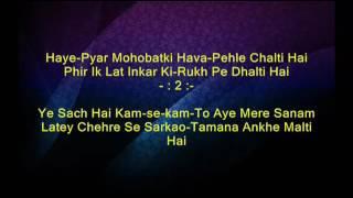 Humdam Mere, Maan Bhi Jao - Mere Sanam 1965 - FULL KARAOKE