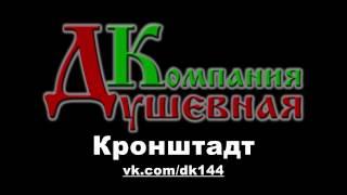 О чём гласит руская пословица?