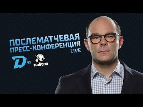 «Динамо-Минск» - «Трактор» прямая трансляция