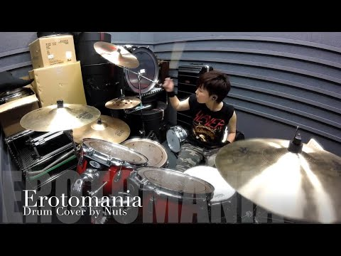 Dream Theater - Erotomania  [Drum Cover by Nuts]