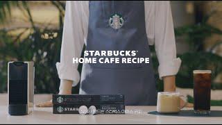 스타벅스 앳홈 | 최상의 커피를 즐기는 방법 - 아이스…