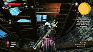Witcher 3 Снаряжение школы Грифона, Серебряный меч