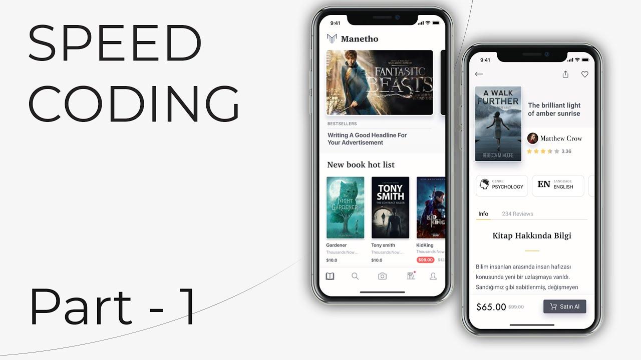 Flutter Speedcoding UI - Book Selling App (Part 1) | The CS Guy