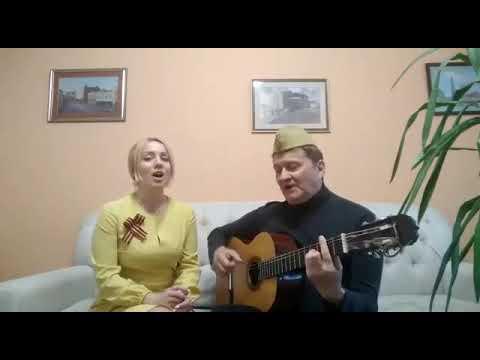 """Анастасия Зеленская и Юрий Миргородский. """"Вспомните, ребята"""""""
