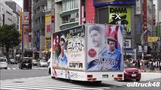 渋谷を走行する、10月6日公開 オダギリジョー:主演 映画「エルネスト」...