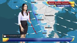 Weather Forecast for August 18: Kerala floods to remain grim, heavy rain In Gujarat