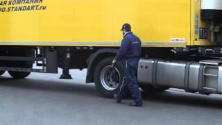 Как новые грузовые шины Goodyear экономят топливо(, 2014-12-24T19:02:52.000Z)