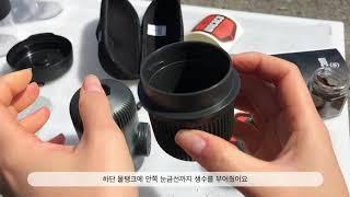 """휴대용 커피추출기 """"와…"""