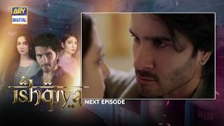 Ishqiya Episode 18 | Teaser | ARY Digital Drama