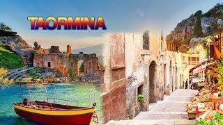Сицилия, Италия. Таормина, лестница, брейкданс