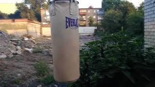 Мешок (груша) для бокса своими руками. Пример изготовления