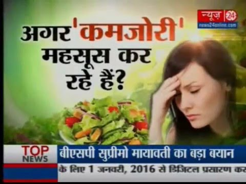 Sanjeevani || Health Benefits of Salad || Dr. Pratap Chauhan ||