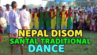SANTALI GIRLS CULTURAL DANCE JHAPA NEPAL